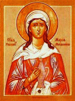 Code wrong about Mary Magdalene
