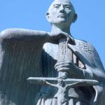 Japanese samurai who 'remained rock solid for Christ' beatified